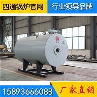 YY(Q)W卧式燃油气导热油炉 四通锅炉