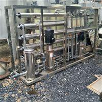 转让二手水处理设备不锈钢材质型号全