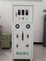 离子光谱仪配套瑞泽氩气净化机