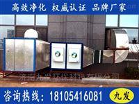 济宁最便宜效果好的油烟分离器资源全网公布