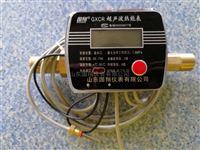 超声波热量表厂家报价及功能特点