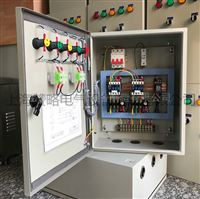 5.5kw一控二一用一备双液位水泵控制箱
