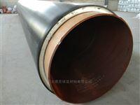 聚氨酯蒸汽复合聚乙烯地埋式发泡保温管