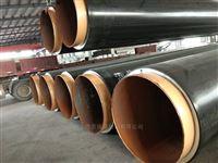 专销聚氨酯保温复合管 蒸汽管道结构分析