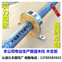 空调水管木托厂家价格