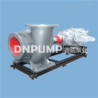 干式混流泵图片