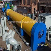 煤泥烘干机价格,贵州水泥厂时产300吨工艺