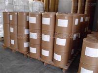 广东吡啶硫酮锌生产厂家