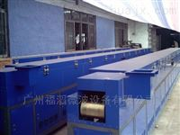 微波橡胶热风硫化机,微波设备