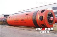 国内Φ2.4-Φ4.6 m原料球磨机生产厂家