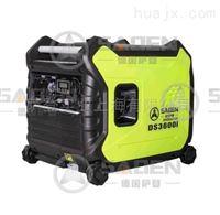 萨登DS3600I专用汽油发电机3KW