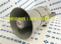 E2S MA112FDC024BN2A1G警报发声器