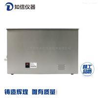超声波清洗机-单频-ZX-5200DE