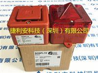 E2S SONFL1XDC024R/R-H 声光信号器