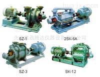 SZ-3型水环式真空泵