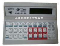 Qi3537多功能血细胞分类计数器