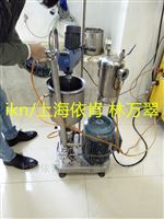 石墨烯聚合物纳米填料高速分散机