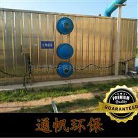 污水处理厂臭气处理设备