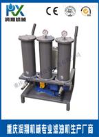 润滑油、液压油、机械油过滤,轻便型滤油机
