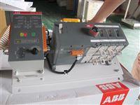 双电源自动转换开关(CB级)CB010