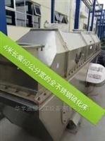 硫化床干燥机低价处理
