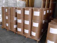 L-(-)-二苯甲酰酒石酸一水物生产厂家