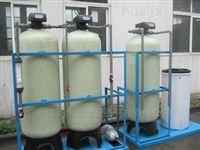 锅炉供水用软化水设备