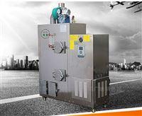 旭恩生物质颗粒蒸汽发生器节能蒸汽锅炉