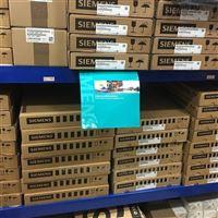 西门子数控备件6SN1113-1AA00-1KC1原装现货