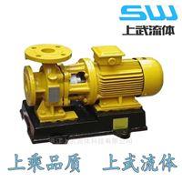 GBW型硫酸管道泵 耐腐蚀离心泵 卧式化工泵