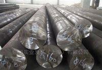德国1.2316模具钢材价格