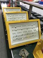 聊城100WLED防爆灯 方形LED工矿灯采购