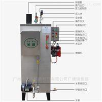 旭恩燃气蒸汽发生器高温高压蒸汽锅炉