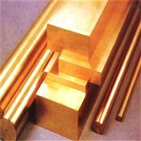 高韧性h59黄铜排,h65无铅铜排/h85电缆铜排