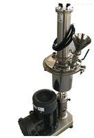 布洛芬软胶囊内容物高品质研磨分散机