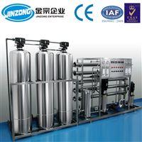 饮用水纯水处理设备