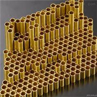 h62黄铜管-h68毛细耐冲击铜管,h85电缆铜管