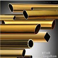 h65黄铜管/高韧性h75矩形铜管,h68无铅铜管