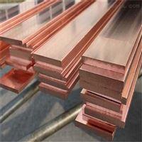 高品质t5紫铜排,t4耐磨铜排/t3耐冲压铜排