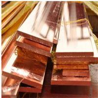 江苏t4紫铜排/t8耐高温铜排,t2抗氧化铜排