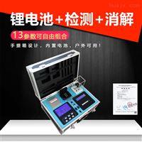 便携式内置锂电池COD快速测定仪手提一体机