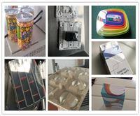 全自动L型封切热收缩包装机盒塑封机