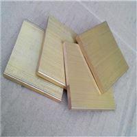 北京h68黄铜板/h62高精度铜板,h85合金铜板