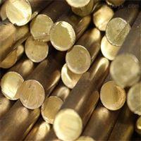 高品质h68黄铜棒,h75空心铜棒-h96六角铜棒