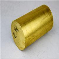 浙江h75黄铜棒/h96耐腐蚀铜棒,h68矩形铜棒