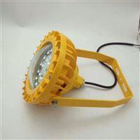 LED防爆灯GB206-L50