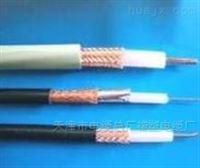 SYV煤矿用射频同轴电缆价格分类