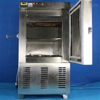 DW-25上海砼低温试验箱
