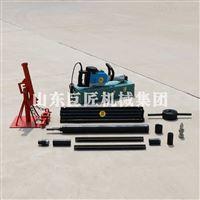巨匠供应QTZ-3D型电动版轻便取土钻机