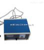 小型反��釜控制箱